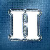 H письмо джинсы джинсовая — Cтоковый вектор