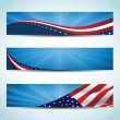 Stock Vector: AmericBanner