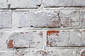 Old brick walls — Stock Photo