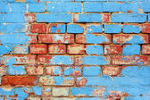 Old brick painted wall — Stock Photo