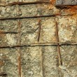 Stock Photo: Rusty reinforced concrete structures