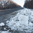 Big snow hummock on the roadside — Stock Photo
