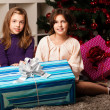 Happy kids with christmas present — Stock Photo #13982593