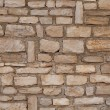 Texture of a stone wall — Stock Photo