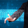 Stock Photo: Businessman pressing virtual type of keyboard