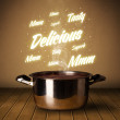 Stock Photo: Bright comments above cooking pot