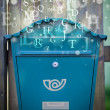 Stock Photo: Mail box with letters comming out