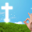 Happy finger smileys with christian religion cross — Stock Photo