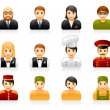 ストックベクタ: Hotel and restaurant staff icons