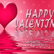 Happy Valentines — Foto de Stock