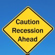 Stock Photo: Recession