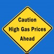 Caution - High gas prices — Stock Photo #9427692