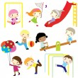 Royalty-Free Stock Vector Image: Children active