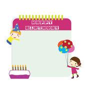 Children birthday — Stock Vector