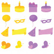 Stock Vector: Party items