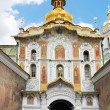 Stock Photo: Entrance to Lavra