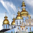 Golden Domes - Stock Photo