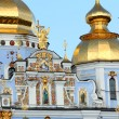 Closeup of Golden domes - Stock Photo