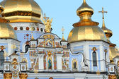 Closeup of Golden domes — Stock Photo