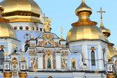 Closeup of Golden domes — Stock Photo