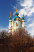 圣安德鲁教堂 — 图库照片