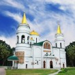 Saviour's Transfiguration Cathedral — Stock Photo