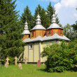 Cossack church — Stock Photo