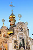 Kiev Pechersk Lavra detail — Stock Photo