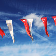 Flags in Kusadasi — Stock Photo