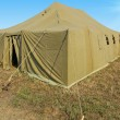 Very big military tent in the field — Stock Photo