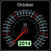 2014 year calendar speedometer car in vector. October. — Stock Photo
