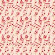 Music notes. Seamless wallpaper. — Stock Photo #21607901