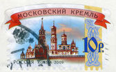 RUSSIA - CIRCA 2009: stamp printed by Russia, shows Moscow Kreml — Stock Photo