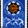 USSR - CIRCA 1975: A post stamp printed in the USSR shows runnin — Stock Photo