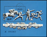 USSR - CIRCA 1977: Stamp, printed to USSR, XXII Olympic games in — Stockfoto