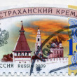 RUSSIA- CIRCA 2009: A stamp printed in Russia shows Kremlin in A - Stock Photo