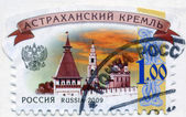 RUSSIA- CIRCA 2009: A stamp printed in Russia shows Kremlin in A — Stock Photo