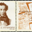 USSR - CIRCA 1987: stamp printed in USSR (Russia) shows portrait - Stock Photo