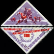 USSR - CIRCA 1966: A post stamp printed in USSR shows ice hockey - Stock Photo