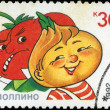 RUSSIA - CIRCA 1992: A stamp printed in Russia shows Signor Toma — Stock Photo
