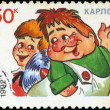 RUSSIA - CIRCA 1992: A stamp printed in Russia shows  Kid and Ca — Stock Photo