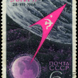 USSR - CIRCA 1966: stamp printed in the USSR shows Luna-11 - ro — Stock Photo