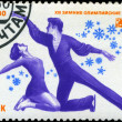 Royalty-Free Stock Photo: USSR-CIRCA 1980: A stamp printed in the USSR, dedicated XIII Win