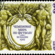 USSR - CIRCA 1982: A post stamp printed in USSR devoted FIFA Wor — Stock Photo