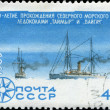 USSR - CIRCA 1965: stamp printed in USSR shows a Icebreakers wit — Stock Photo