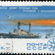 Stock Photo: USSR - CIRC1965: stamp printed in USSR, shows nuclear ic