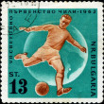BULGARIA - CIRCA 1962: A stamp printed in Bulgaria showing World — Stock Photo