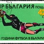 BULGARIA - CIRCA 1984: A stamp printed in Bulgaria showing Socc — Stock Photo