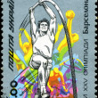 Stock Photo: UKRAINE - CIRC1992: stamp printed in Ukraine showing high ju