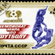 USSR - CIRCA 1986: A post stamp printed USSR, football, soccer, - Stock Photo